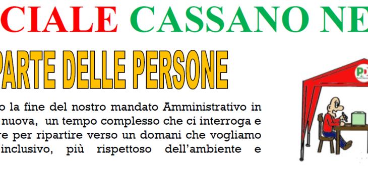 BUONA FESTA di Cassano D'Adda a TUTTI VOI!